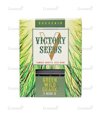 Семена сорта Green Wild Shark fem (Victory Seeds)