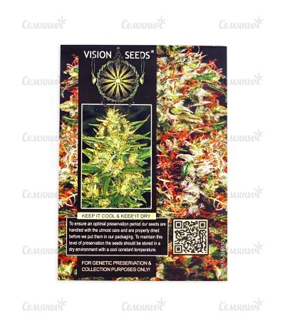 Семена сорта NY Diesel fem (Vision Seeds)